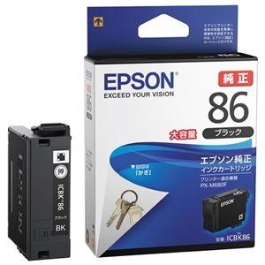 その他 (まとめ)エプソン IJカートリッジICBK86ブラック【×5セット】 ds-2181499