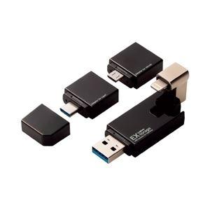 その他 (まとめ)エレコム Lightning搭載USB3.1メモリLMF-LGU3A016GBK【×5セット】 ds-2181549