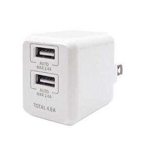 その他 (まとめ)オズマ 自動判別機能付きAC充電器IH-ACU248ADW【×5セット】 ds-2181628