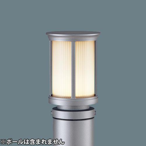 パナソニック LEDエントランスライト40形電球色(灯具のみ) LGW45510F
