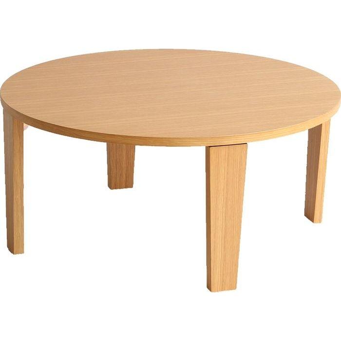 市場(Marche) Circle Table T-3230NA