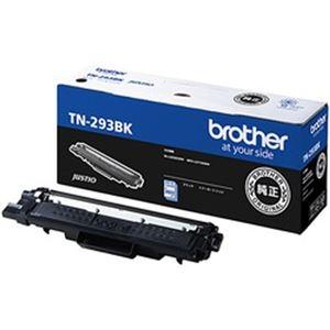 その他 ブラザー 純正トナーカートリッジ ブラック TN-293BK 1個 ds-2182752