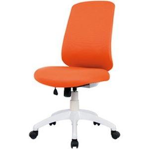 その他 オフィスデポ オリジナル ミドルバックファブリックチェア オレンジ 1脚 ds-2184985