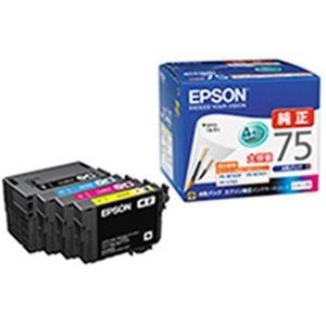 その他 エプソン純正インクカートリッジ 大容量4色パック 型番:IC4CL75 単位:1箱(4色) ds-2185075