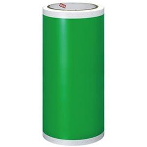 その他 マックス ビーポップ 高耐候(屋外) カラーシート20 緑 SL-G206N2 1箱(2巻) ds-2185351