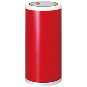 その他 マックス ビーポップ 標準(屋内) カラーシート20 赤 SL-S203N2 1箱(2巻) ds-2185352