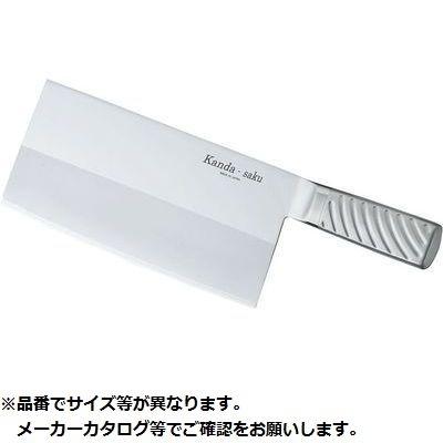 カンダ 神田作 共柄中華包丁 KT-1 400g 05-0219-0101