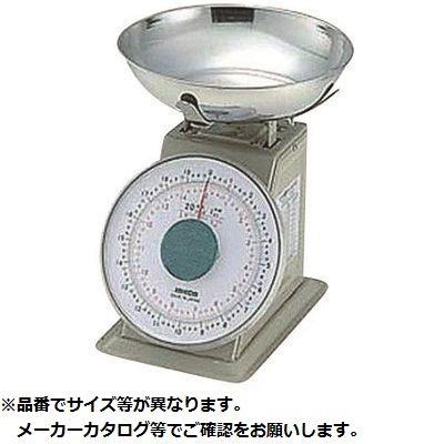カンダ 斤ばかり 15斤 皿φ240XH58 05-0297-0102