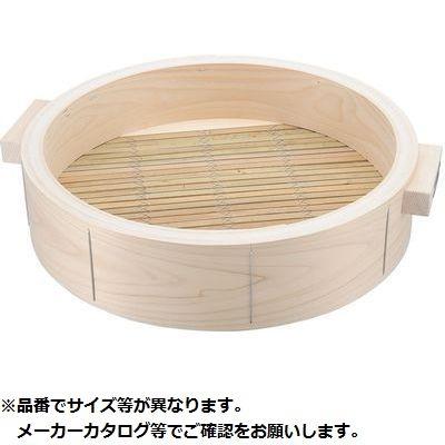 カンダ 桧中華セイロ 身 54cm 手付 KND-046098