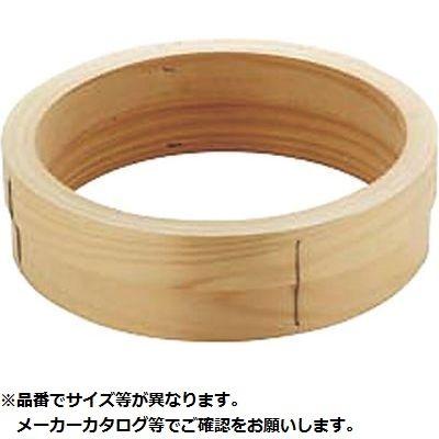 カンダ 桧 円付鍋用 台輪 36cm用 05-0139-0405