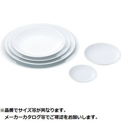 カンダ 白磁 平皿 尺二寸 KND-464019