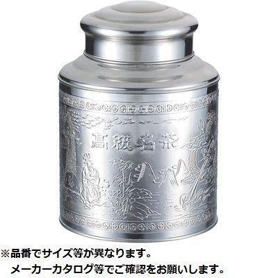 送料無料 カンダ HG 送料無料限定セール中 1500g KND-453029 時間指定不可 ST茶缶