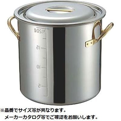 その他 AG クラッド 目盛付寸胴鍋 39cm(46L) KND-015203