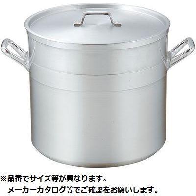 その他 KO超耐久型 アルミ寸胴鍋 51cm(105.0L) KND-007012