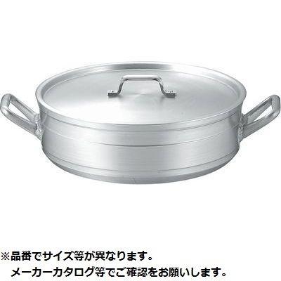 その他 KO超耐久型 アルミ外輪鍋 45cm(22.0L) KND-007035