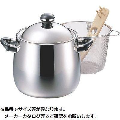 宮崎製作所 オブジェ OJ-59 パスタポット 4.6L 05-0016-0501【納期目安:1週間】