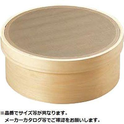 カンダ 木枠ST張絹漉 尺 05-0153-0403【納期目安:1週間】