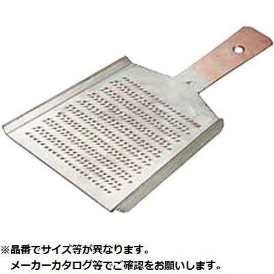 カンダ YO 本目立銅おろし金 1番 05-0164-0501
