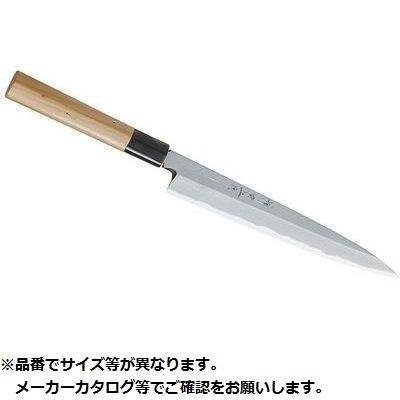 カンダ 神田上作 柳刃 240mm 05-0201-0203【納期目安:1週間】
