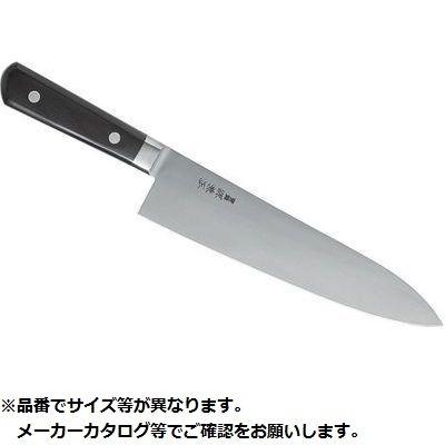 その他 源兼正 洋出刃 300mm KND-131019