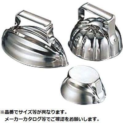送料無料 カンダ kan 05-0242-0101 メロン 高い素材 18-0ライス型 低価格