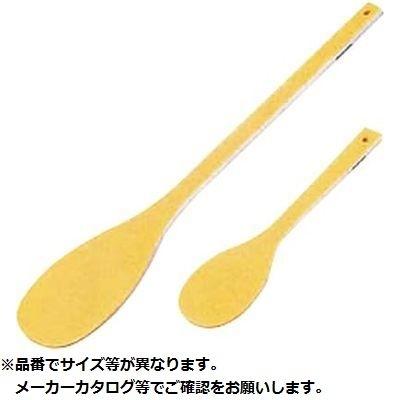 カンダ 抗菌ハイテクスパテラ(丸) 75cm 05-0246-0106