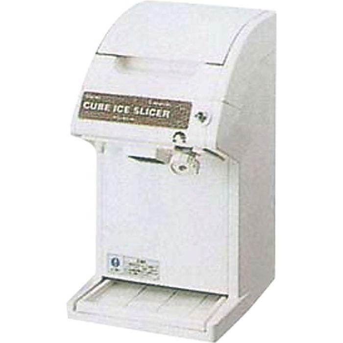 その他 アイススライサーHC-18C 白 KND-148015