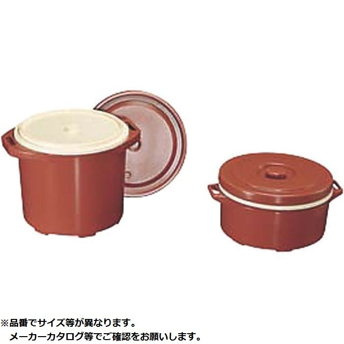 カンダ PC保温食缶 みそ汁用 DF-M2 05-0367-0402