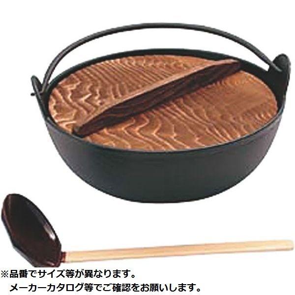 その他 五進 鉄田舎鍋 黒塗 30cm E-26 KND-292064
