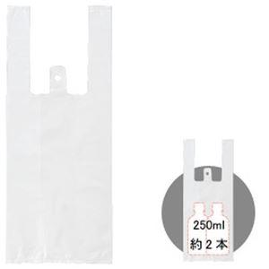 その他 レジ袋(乳白) 1パック/100枚 SS 1箱(80パック) ds-2186275