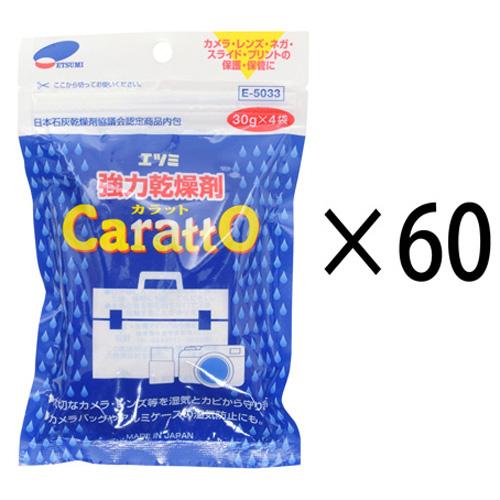 エツミ 乾燥剤 カラット強力乾燥剤 業務用 60個セット ETM-84182