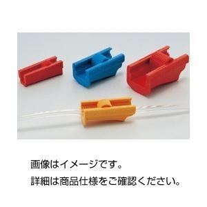 ds-1599658 (まとめ)ローラークランプ KT-10(ブルー)【×40セット】 その他