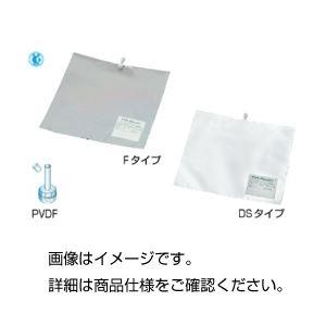 その他 (まとめ)フレックサンプラー 2L(DS)【×20セット】 ds-1601085