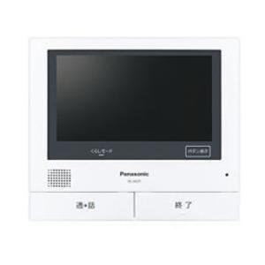 その他 Panasonic テレビドアホン用増設モニター 電源コード式 直結式兼用 VL-V671K ds-2187988