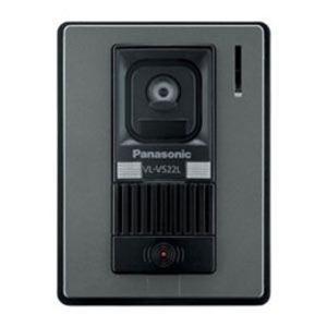 その他 Panasonic カラーカメラ玄関子機 VL-V522L-S ds-2188182