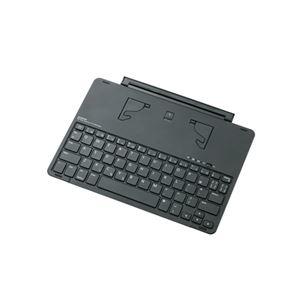 その他 エレコム Bluetoothキーボード/9.7インチiPad用/オートスリープ機能付/シルバー TK-FBP068ISV4 ds-2188779