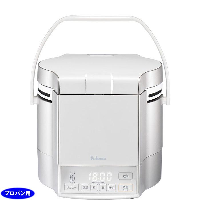 パロマ 0.9L(5合)炊き マイコン電子ジャー付ガス炊飯器「炊きわざ」(プレミアムシルバー×アイボリー)(プロパンガス LPG) PR-M09TV-LP