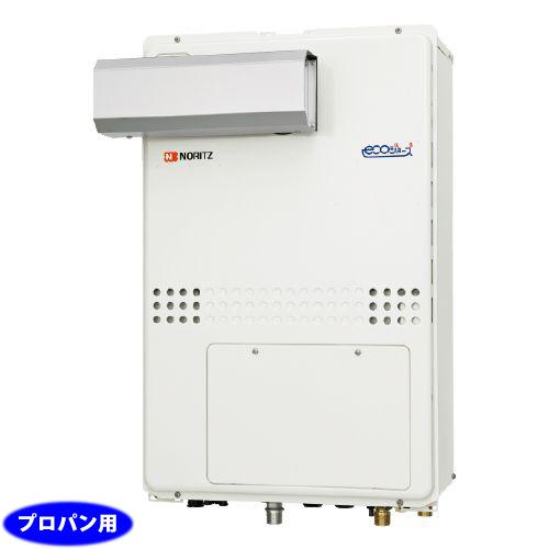 ノーリツ(NORITZ) 50シリーズ16号シンプル 1温度(プロパンガスLPG) GTH-C1650SAW-L-1BL_LPG【納期目安:1週間】