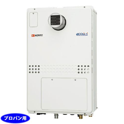 ノーリツ(NORITZ) 50シリーズ16号シンプル 1温度(プロパンガスLPG) GTH-C1650SAW-T-1BL_LPG【納期目安:1週間】