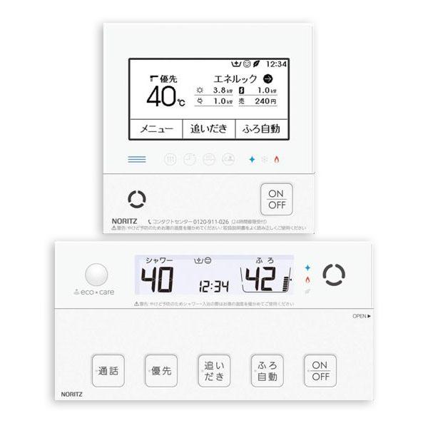 ノーリツ(NORITZ) 対応リモコン 高機能タッチパネル RC-G001PE_MultiSet【納期目安:1週間】