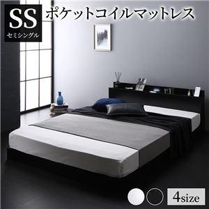 その他 ベッド 低床 ロータイプ すのこ 木製 LED照明付き 棚付き 宮付き コンセント付き シンプル モダン ブラック セミシングル ポケットコイルマットレス付き ds-2174101