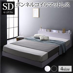 その他 ベッド 低床 ロータイプ すのこ 木製 LED照明付き 棚付き 宮付き コンセント付き シンプル モダン ホワイト セミダブル ボンネルコイルマットレス付き ds-2174111