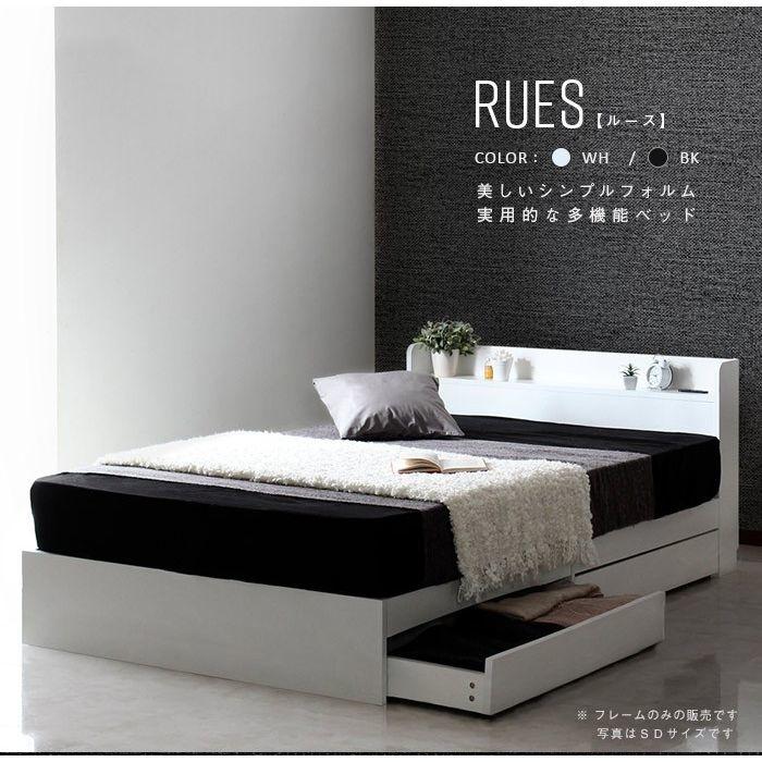 スタンザインテリア RUES【ルース】ベッドフレーム (ホワイトクイーン) cy44116wh