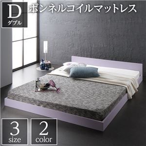 その他 ベッド 低床 ロータイプ すのこ 木製 一枚板 フラット ヘッド シンプル モダン ホワイト ダブル ボンネルコイルマットレス付き ds-2174071