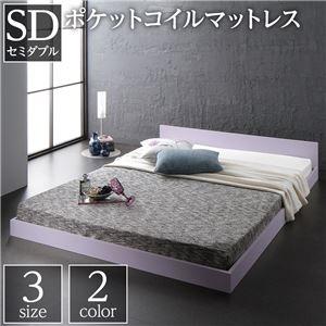 その他 ベッド 低床 ロータイプ すのこ 木製 一枚板 フラット ヘッド シンプル モダン ホワイト セミダブル ポケットコイルマットレス付き ds-2174073