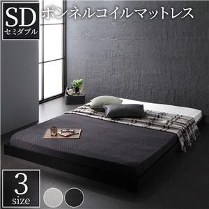 その他 ベッド 低床 ロータイプ すのこ 木製 コンパクト ヘッドレス シンプル モダン ブラック セミダブル ボンネルコイルマットレス付き ds-2174079