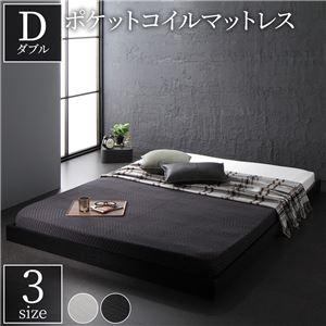 その他 ベッド 低床 ロータイプ すのこ 木製 コンパクト ヘッドレス シンプル モダン ブラック ダブル ポケットコイルマットレス付き ds-2174083