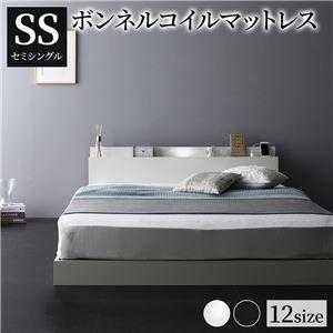 その他 ベッド 低床 連結 ロータイプ すのこ 木製 LED照明付き 棚付き 宮付き コンセント付き シンプル モダン ホワイト セミシングル ボンネルコイルマットレス付き ds-2174179