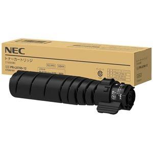 その他 【純正品】NEC PR-L8700-12 トナーカートリッジ (15K) ds-2198259