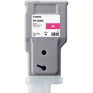その他 【純正品】CANON 2892C001 PFI-320M インクタンク マゼンタ ds-2198294